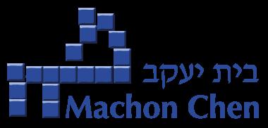 Machon Chen (en)